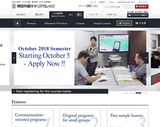 Kanda Gaigo Career College