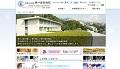 Kobe Kaisei Hospital