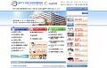 Kobe University Hospital