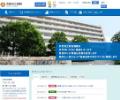 kyoto City Hospital