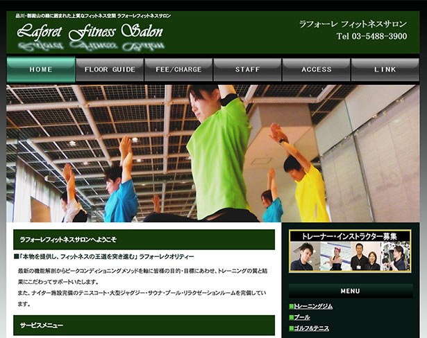 Laforet Fitness Salon