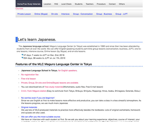 MLC Meguro Language Center