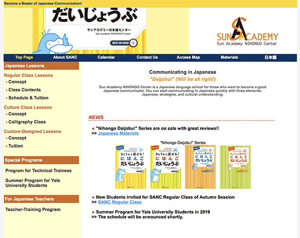Sun Academy NIHONGO Center