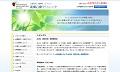 Takahashi Shinryo Clinic