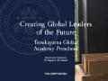 Tezukayama Global Academy Preschool