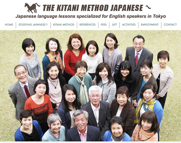 The Kitani Method Japanese by Tokyo Lingual 'Sensei' Group