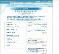 Watanabe-Iin Clinic