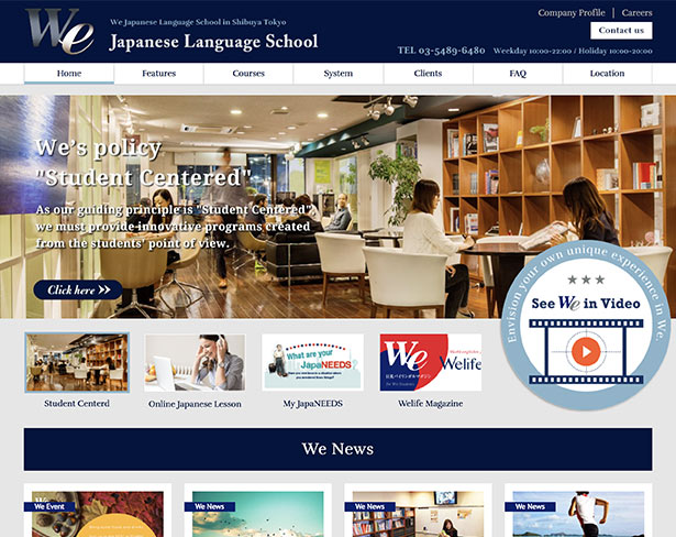 WE Japanese Language School