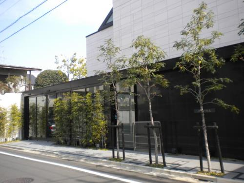 Exterior of Yakumo House