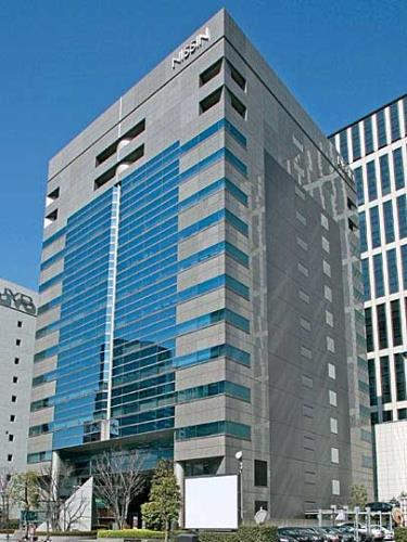Exterior of Nissin Building