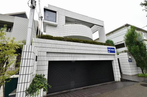 Exterior of Komazawa House