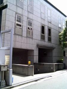 Grand Forme Minami-azabu 2