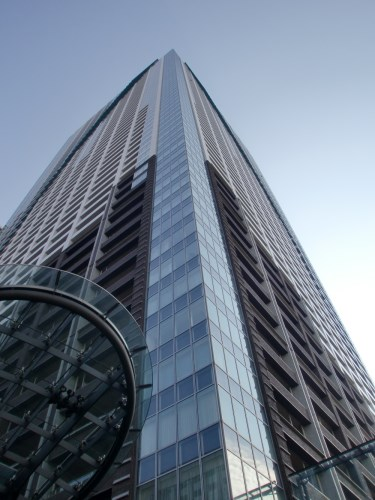Exterior of THE TOKYO TOWERS MID TOWER
